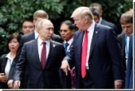 Трамп поведал об оскорбленном Путине