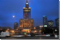 Сталинскую высотку в Варшаве предложили пустить под снос