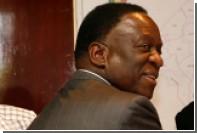 Вероятный преемник бессменного президента Зимбабве сбежал