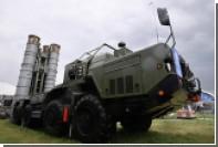 Турция объявила сроки поставки российских С-400