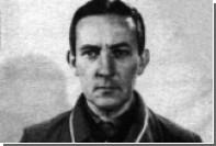 Отчеты нациста об убийствах евреев и поляков включили в список наследия ЮНЕСКО