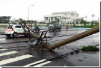 Во Вьетнаме из-за тайфуна погибли 44 человека и 19 пропали без вести