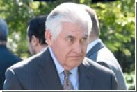 В США согласовали отставку Тиллерсона