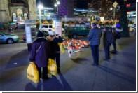 В Германии предотвратили планировавшийся на Рождество теракт