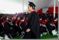 Гарвард заподозрили в дискриминации азиатов