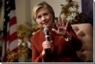 Клинтон опровергла обвинения в урановых сделках с Россией