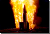 Маккейн решил проспонсировать разработку американской ракеты средней дальности