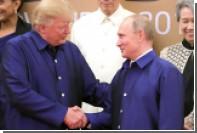 Трамп и Путин отказались делить Сирию на части и сферы влияния