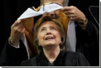 Раскрыт механизм тайной борьбы Клинтон с оппонентами
