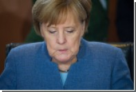 Немцы разочаровались в Меркель