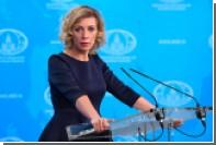 Россия потребовала от США объясниться за свои слова