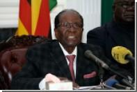 Президент Зимбабве Роберт Мугабе подал в отставку