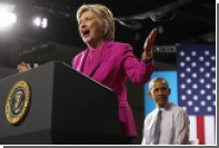 Клинтон заподозрила Обаму в своем поражении на выборах