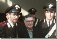 Умер «босс боссов» сицилийской мафии