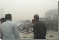 Из-за чудовищного смога в Индии произошло массовое ДТП