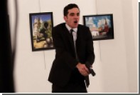 Чешский студент получил срок за одобрение убийства российского посла в Турции