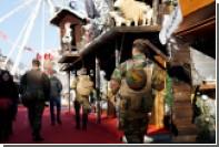 ИГ призвало к терактам на рождественских ярмарках в Европе