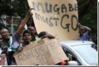 Президент Зимбабве снова отказался уйти в отставку