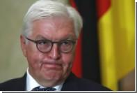 В Германии сообщили о крупнейшем со времен Гитлера кризисе