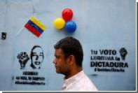 Венесуэла объявила ненависть вне закона и пригрозила нарушителям тюрьмой