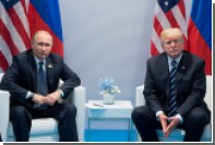 Трамп допустил встречу с Путиным в Азии