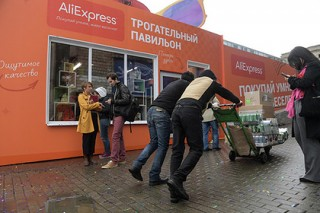 В AliExpress раскрыли самые популярные запросы россиян
