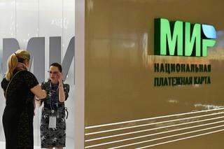 Россия и Китай повяжут «Мир» и UnionPay
