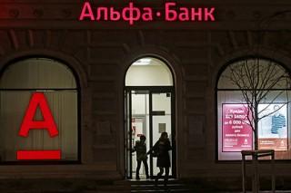 Альфа-Банк и Вологодская область заключили соглашение о сотрудничестве