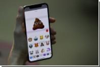 В России проверят цены на iPhone X