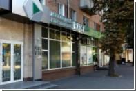 Банк Порошенко увеличил прибыль в несколько раз
