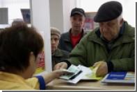 Блокчейн поможет начислять россиянам пенсии
