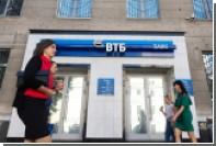 «Профиль» опроверг сведения из своей статьи о приватизации российских компаний