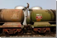 Иран начал поставки нефти в Россию