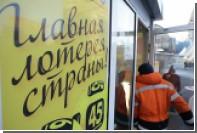Глава предприятия ЖКХ пообещал кредиторам рассчитаться выигрышем в лотерею