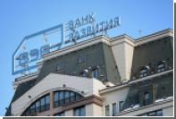 ВЭБ устроит распродажу активов на 500 миллиардов рублей