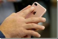 Apple уличили в использовании чужих разработок