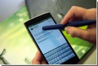 Сбербанк предупредил об опасности в «Сбербанк Онлайн»