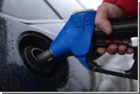Бензину предрекли подорожание до 50 рублей
