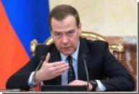 Медведев придумал новый способ обойти санкции
