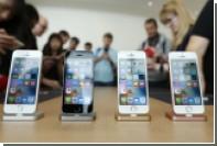 Аналитики назвали самый продаваемый смартфон в России
