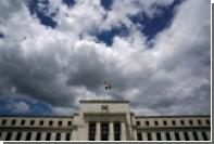 Трамп рекомендовал Джерома Пауэлла на должность главы ФРС