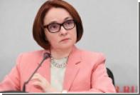 Набиуллина рассказала о приватизации Сбербанка