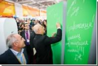 Предприниматели Оренбуржья привлекут средства при поддержке Корпорации МСП