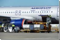 «Аэрофлот» стал первым среди традиционных компаний по росту провозных емкостей