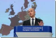 ЕС составит черный список офшоров