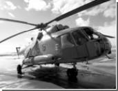 Американцы лишают Россию крупного рынка для вертолетов