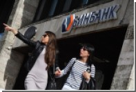 Бинбанк занял первое место в «Юзабилити-рейтинге интернет-банков 2017»