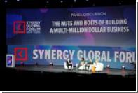 Форум Synergy Global порадовал новостями из Нью-Йорка