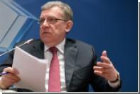 Кудрин назвал «Газпром нефть» креативным лидером нефтяной индустрии