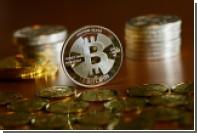 Стоимость биткоина рухнула на 30 процентов